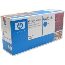 Тонер-картридж HP Q6471A (Original)