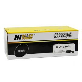 Картридж Hi-Black MLT-D103L
